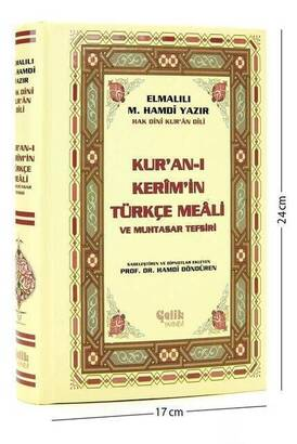 Çelik Yayınevi - Quran Kerim Turkish Meali and Muhtasar Tefsiri - Medium - Steel Publishing House