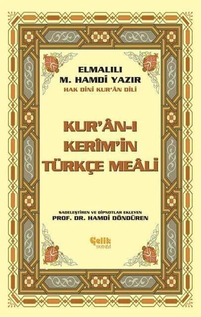 Quran Kerim Turkish Meali and Muhtasar Tefsiri - Medium - Steel Publishing House