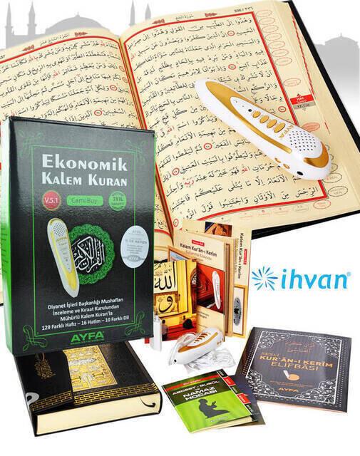 Quran Reciter Digital Pen - Large (Mosque) Size - Ayfa