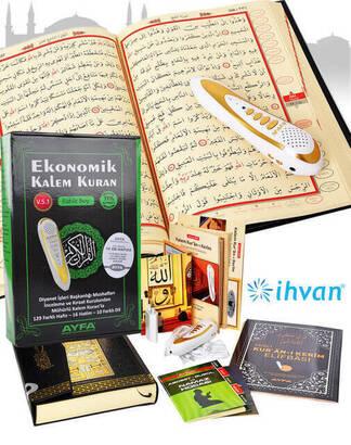 Ayfa Yayınevi - Quran Reciter Digital Pen - Medium+ (Lectern) Size - Ayfa