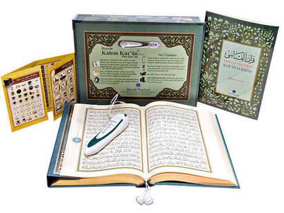 Hayrat Neşriyat - Quran Reciter Digital Pen - Medium+ (Lectern) Size - Hayrat Nesriyat