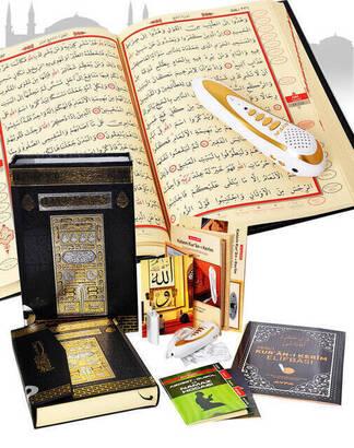 Ayfa Yayınevi - Quran Reciter Digital Pen - Medium+ (Lectern) Size - Version 4.1 - Ayfa