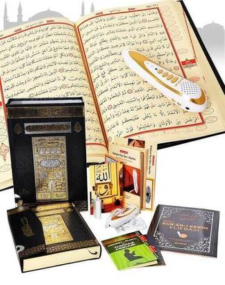 Ayfa Yayınevi - Quran Reciter Digital Pen - Middle Size - Version 4.1 - Ayfa