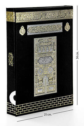 Ayfa Yayınevi - Quran with Kaaba Pattern - Arabic - Mosque Size - Computer Calligraphy