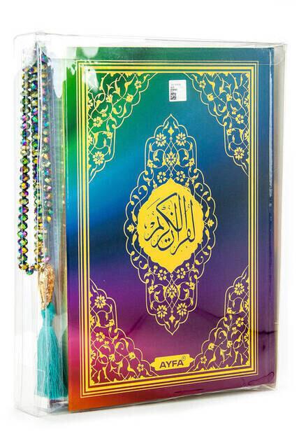 Rainbow Koran Karim - Plain Arabic - Computer Line - Rahle Boy - Audio - Crystal Rosary Set