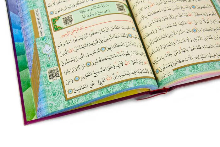 Rainbow Quran Kerim - Plain Arabic - Medium Size