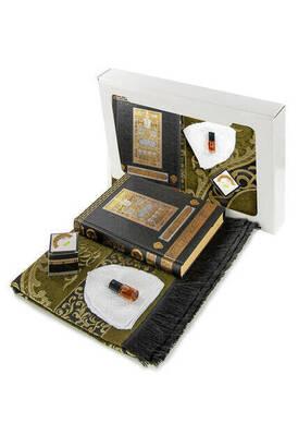 İhvan - Ramazan Özel Set 2