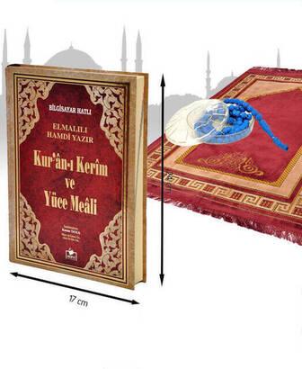 Ramazan Seti 01-1190