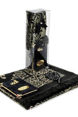 İhvan - Ramazana Özel İslami Hediyelik Set 64