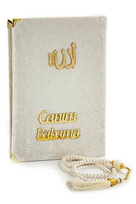 İhvan - Ramazana Özel İslami İbadet Hediyelik Set 20
