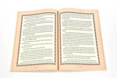 Religious Facts Series - Religious Stories