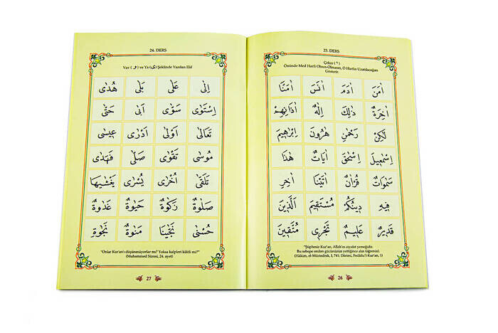 Religious Publications Quran Elifbas