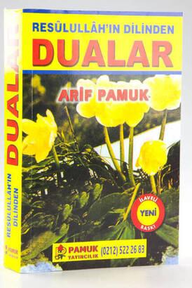PAMUK YAYINEVİ - Resulullahın Dilinden Dualar - Pamuk Yayınları-1328