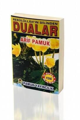 Resulullahın Dilinden Dualar - Pamuk Yayınları-1328