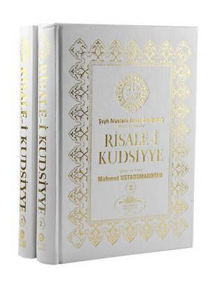 Ahıska Yayınevi - Risale-i Kudsiyye