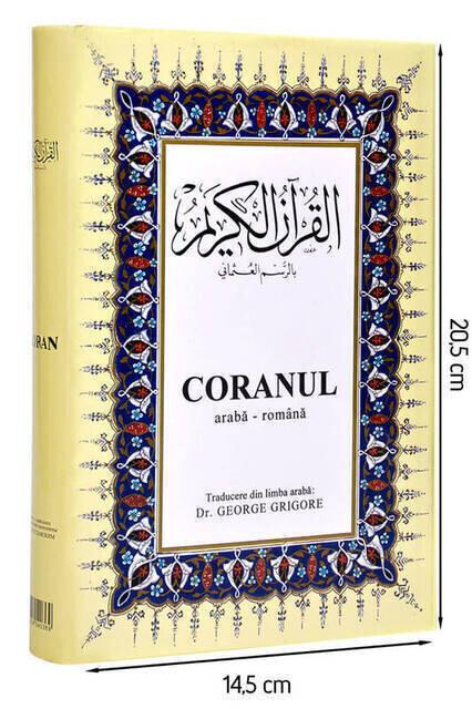 Roman Quran -1289