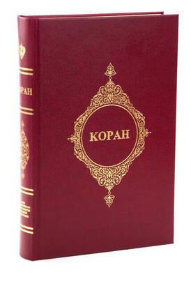Diyanet İşleri Başkanlığı Yayınları - Rusça Kur'an-ı Kerim ve Meali Orta Boy
