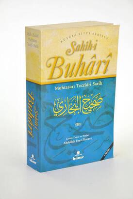 Hüner Yayıncılık - Sahih-i Bukhari Concise Tecrid-i Sarih