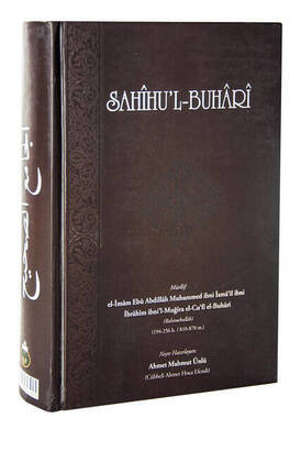 Cübbeli Ahmet Hoca Yayıncılık - Sahihi Buhari Cübbeli Ahmet Hoca