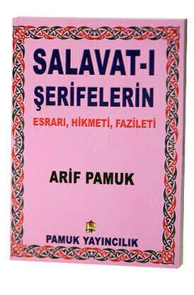 Salavat-ı Şerifelerin Fazileti-1346