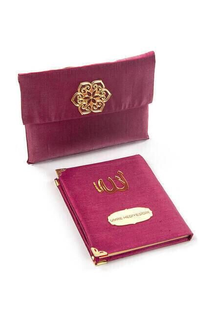 Santuk Fabric Coated Yasin Book - Bag Boy - Name Special Plate - Marsupeli - Burgundy Color - Mevlid Gift