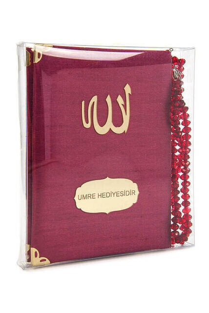 Santuk Fabric Coated Yasin Book - Bag Boy - Name Special Plate - Rosary - Boxed - Burgundy Color - Islamic Gifts