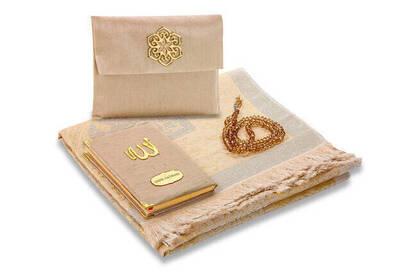 İhvan - Santuk Fabric Coated Yasin Book - Bag Boy - Name Special Plate - Seccadeli - Rosary - Keseli - Cream Color - Mevlid Gift