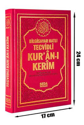 Seda Yayınları - Satır Altı Tecvidli Kuranı Kerim Bilgisayar Hatlı Orta Boy