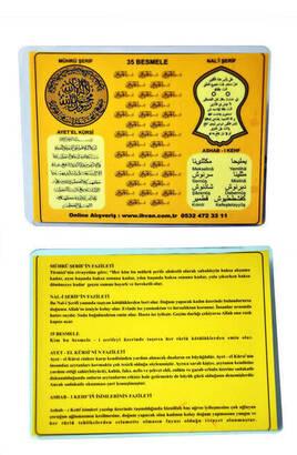 İhvan - Seal Şerif - 35 Besmele - PVC Coated -1123