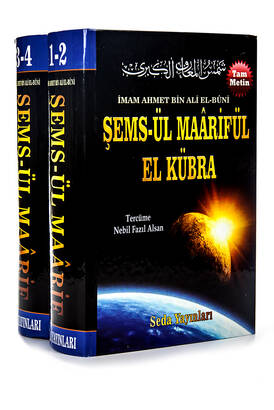 Seda Yayınları - Şems-ül Maarifül El Kübra - 4 Cilt