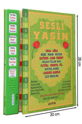 Ayfa Yayınevi - Sesli Yasini Şerif - Rahle Boy - 224 Pages - Green Color - Ayfa Publishing House