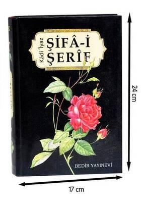 Şifa-i Şerif - Kadi İyaz - Bedir Yayınları -1521