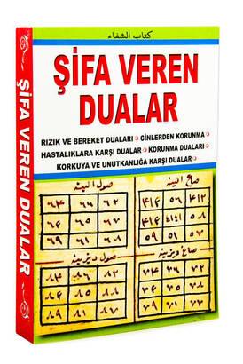 PAMUK YAYINEVİ - Şifa Veren Dualar - Pamuk Yayınları