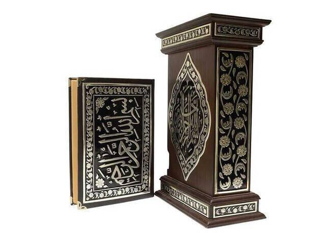 Silver Plated Quran and Kaaba Shaped Box - Medium - Hayrat Publications
