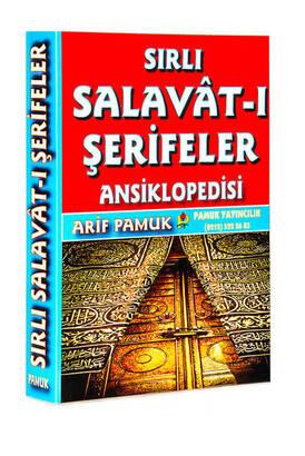 Pamuk Yayınevi - Sırlı Salavatı Şerifeler Ansiklopedisi