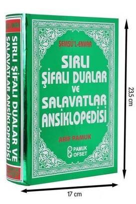 PAMUK YAYINEVİ - Sırlı Şifalı Dualar ve Salavatlar Ansiklopedisi-1250