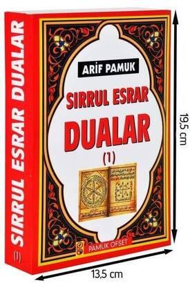PAMUK YAYINEVİ - Sırrul Esrar Dualar - 2 Cilt-1230