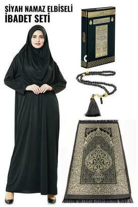 İhvan - Siyah Namaz Elbiseli İbadet Seti