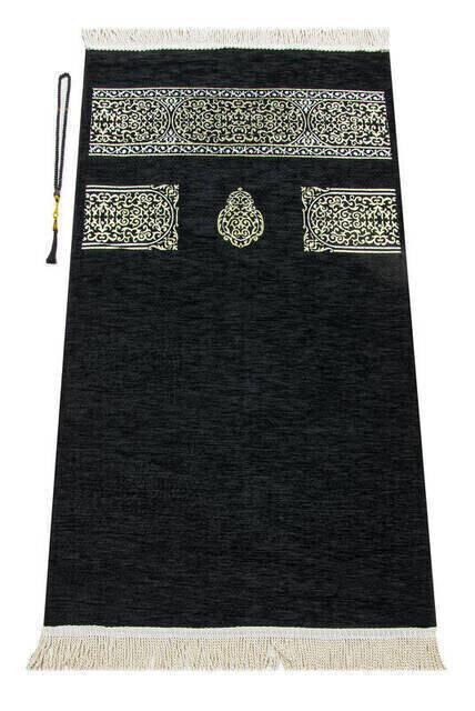 Siyah Namaz Elbisesi - Kabe Motifli Seccade ve Tesbih - İbadet Seti