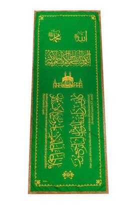 İhvan - Şönil Kumaş - Baskılı Tabut Örtüsü - Yeşil