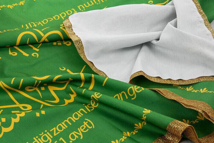 Şönil Kumaş - Baskılı Tabut Örtüsü - Yeşil