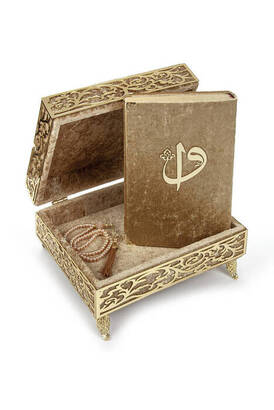 İhvan - Special Elif Vav Plexi Decorated Gift Velvet Coated Footed ChestEd Quran Kerim Cream