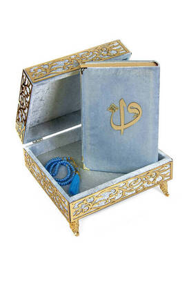 İhvan - Special Elif Vav Plexi Decorated Gift Velvet Covered Footed Quran with Chest Blue)