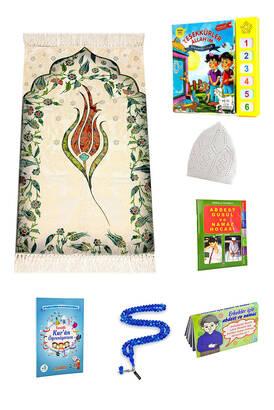 İhvan - Special Ramadan Set for Kids - 9