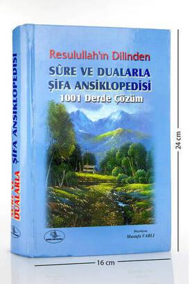 ESMA YAYINEVİ - Sûre ve Dualarla Şifa Ansiklopedisi-1219