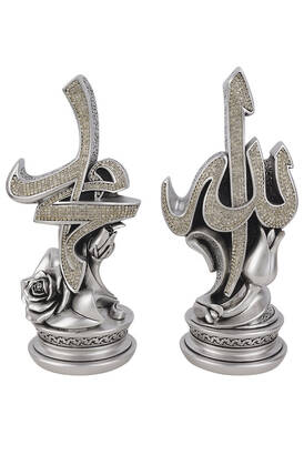 İhvan - Stoned Religious Gift with Allah Mohammed Name Trinket 2 Silver