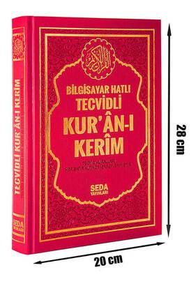 Seda Yayınları - Subline Tecvidli Kurai Karim Computer Lined Rahle Boy