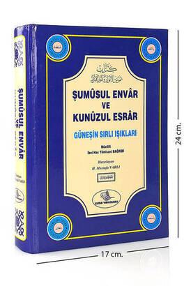 ESMA YAYINEVİ - Şumûsul Envâr ve Kunûzul Esrâr-1217