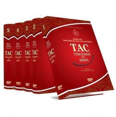 Kahraman - Tac Tercemesi and Sherhi 5 Volumes Imported Book Paper-1487