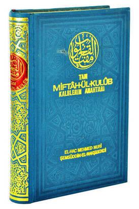 Salah Bilici Kitabevi Yayınları - Tam Miftahül Kulub (Kalplerin Anahtarı) - Şemsüddin El Nakşibendi